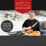 Materiale lavet til Næsbjerghus og Creative Signature